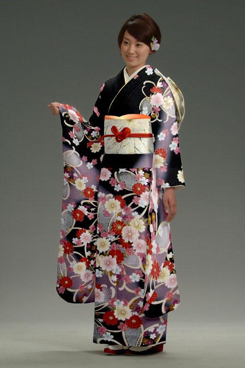 Long Sleeved Kimono